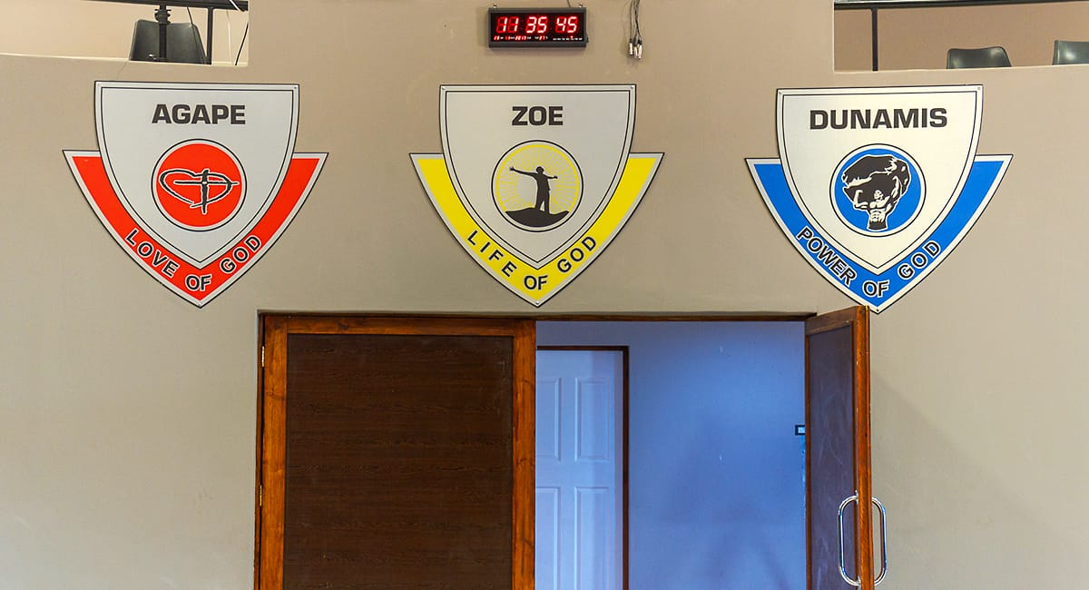 School Hall Interior Emblems